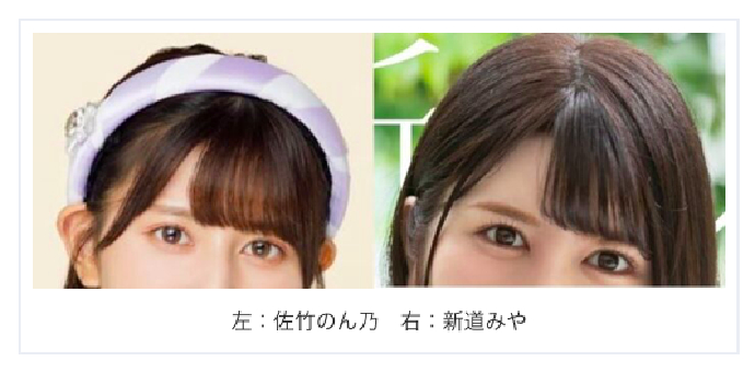 新道美夜, 新道みや, HMN-013