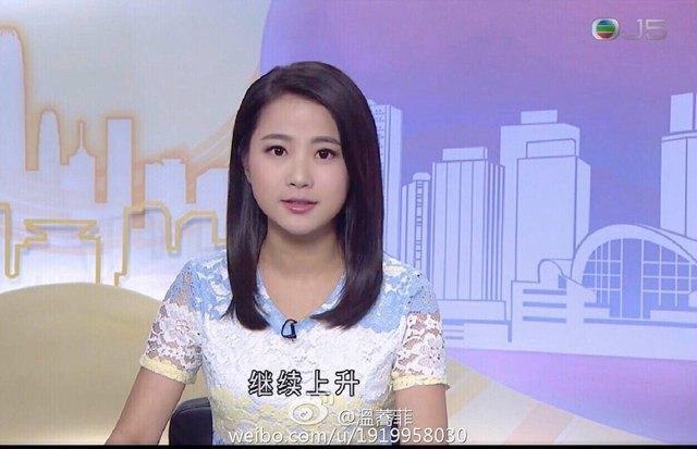 TVB新闻女主播大盘点,这5位美女女播你最喜欢哪个呢?插图1