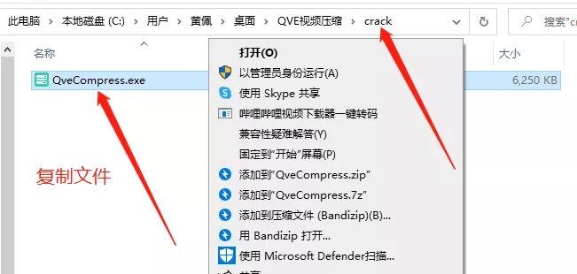 软件推荐[Windows]已破Q-VE压缩,永久激活!