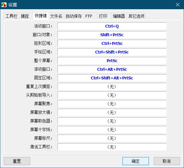 软件推荐[Windows]从吾爱扒出来的神器吊打微信