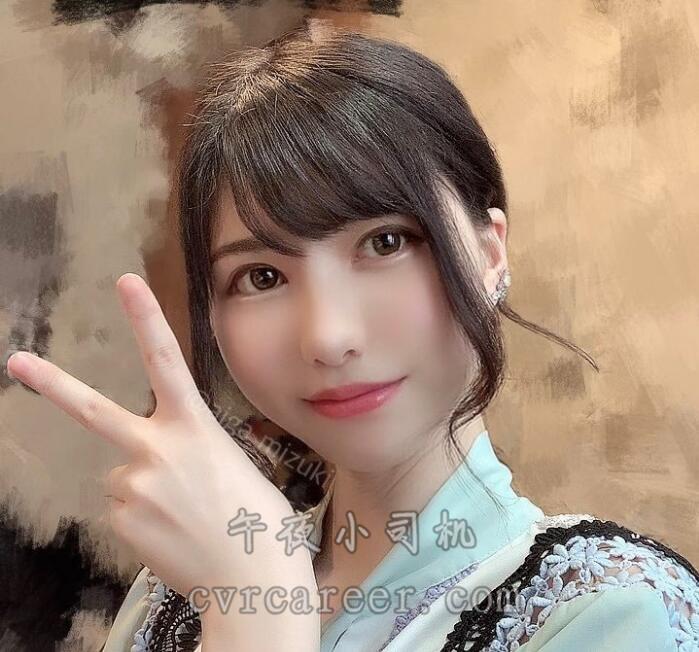 """蓝芽水月MIDE-854:企业高管的""""游戏""""生活! 雨后故事 第2张"""