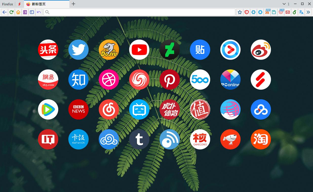 阳光盒子 Firefox Quantum 增强版