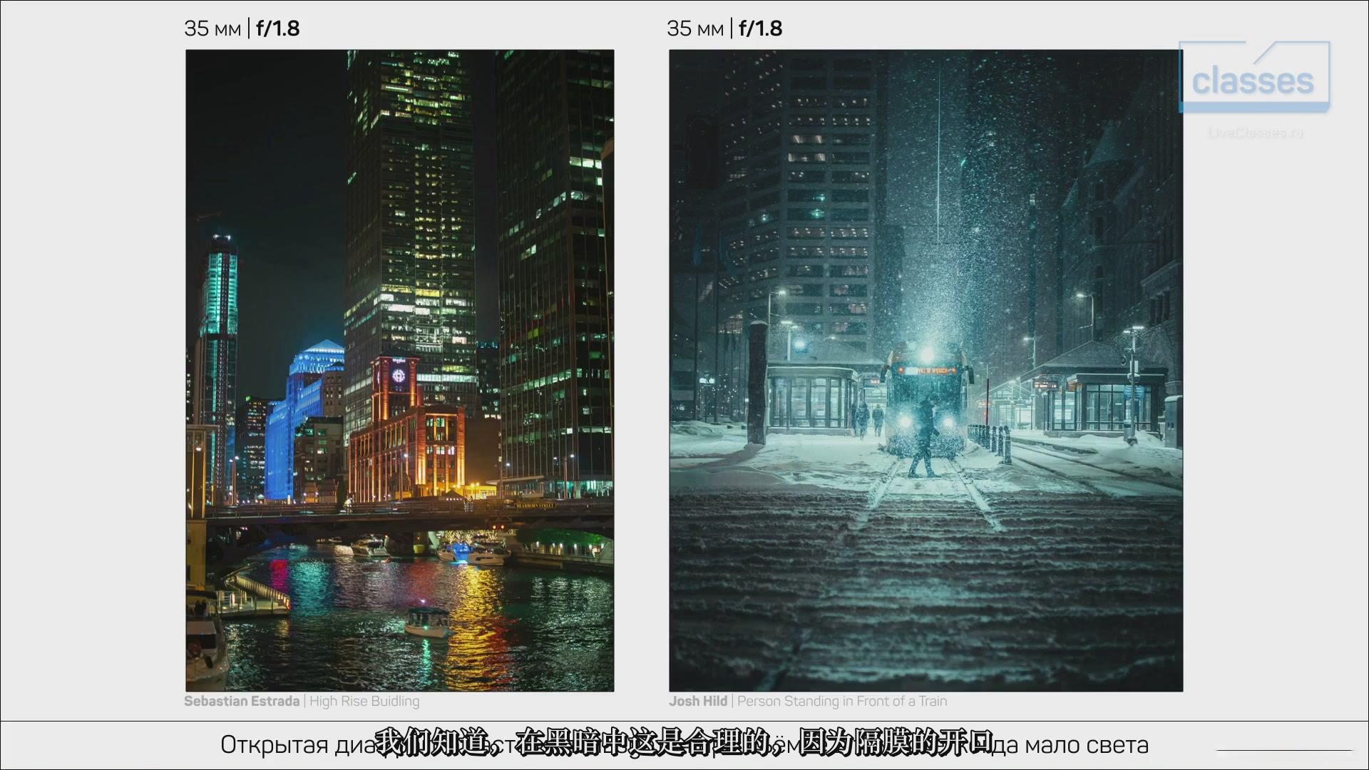 摄影教程_Anton Martynov-学习分析别人照片从而了解学习别人的摄影技术-中文字幕 摄影教程 _预览图8