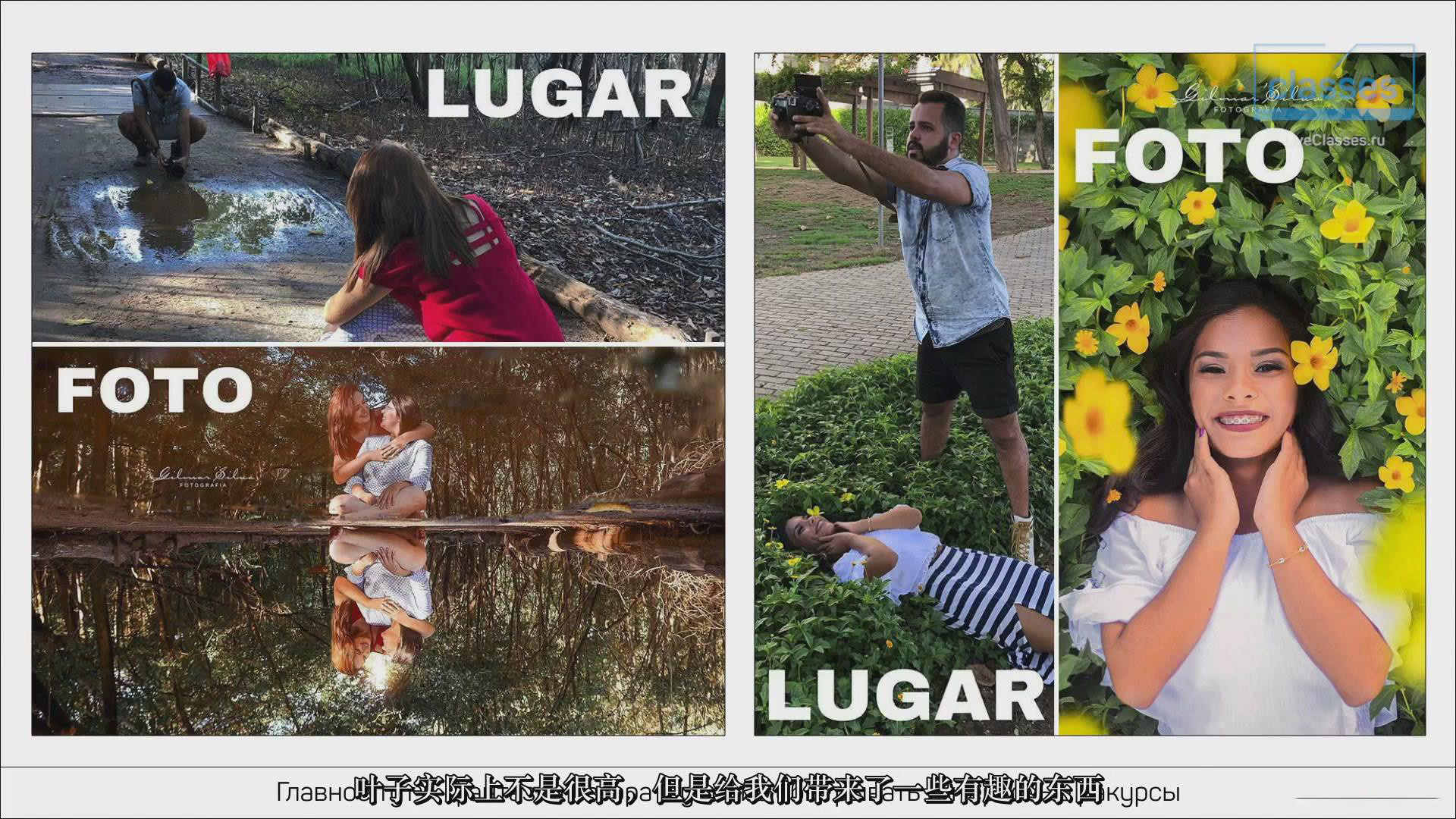 摄影教程_Anton Martynov-学习分析别人照片从而了解学习别人的摄影技术-中文字幕 摄影教程 _预览图11