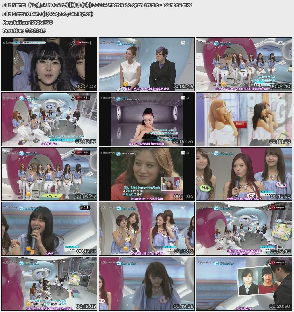 130214 Mnet Wide open studio rainbow 中字