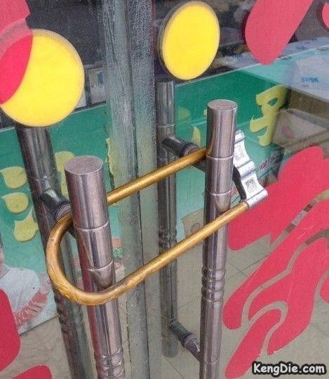 这门锁是用来卖萌的吗