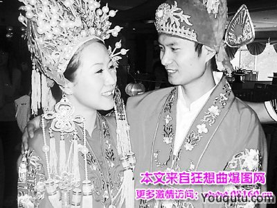 日本姑娘抢嫁中国小伙,中国小伙迎娶日本姑娘