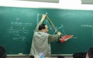 买不起尺子的数学老师伤不起啊~