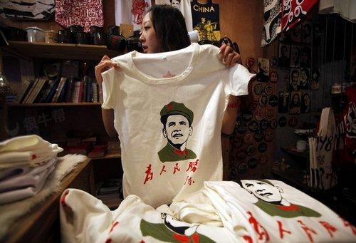 最新个性流行T恤,为人民服务~奥巴马