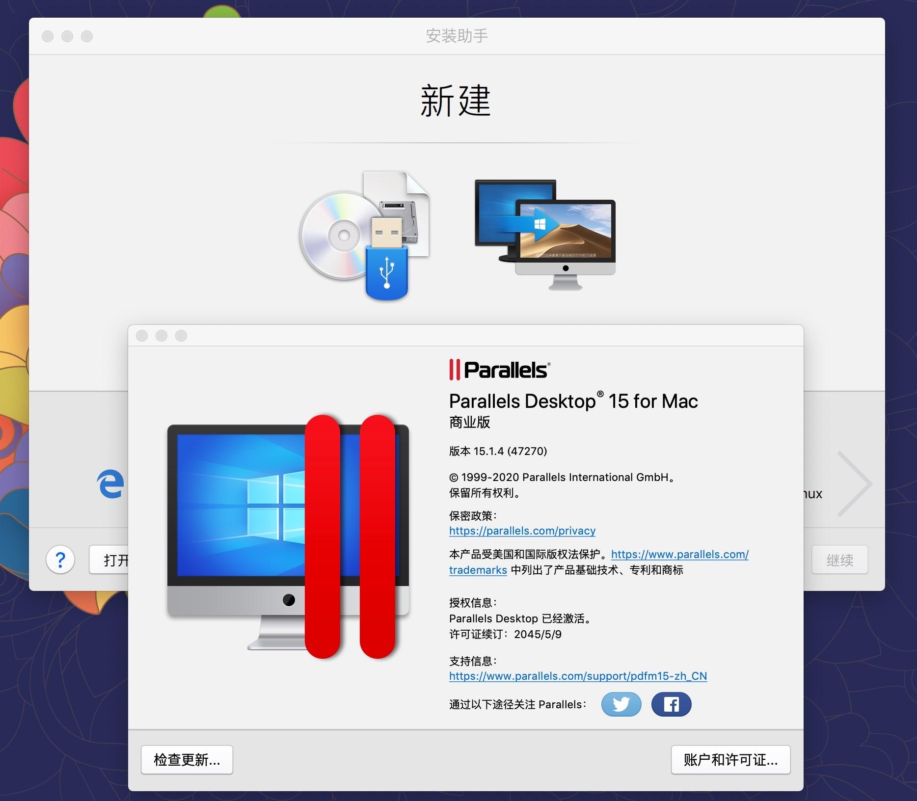 Parallels Desktop Business Edition 16.0.0.48916中文破解版 最佳Mac虚拟机解决方案-马克喵