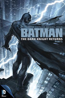 蝙蝠侠:黑暗骑士归来(上)的海报