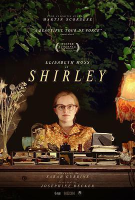雪莉的海报