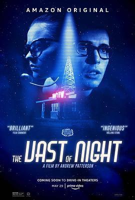 浩瀚的夜晚的海报