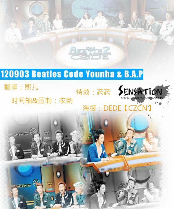 Beatles Code s2