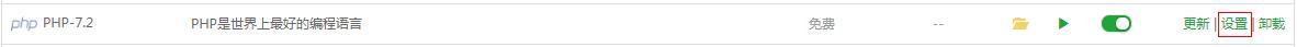 WordPress启用Redis或者Memcached缓存加速网站