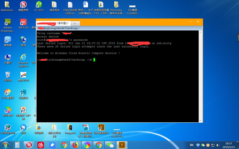 Bt宝塔远程桌面助手:好用的服务器远程连接软件