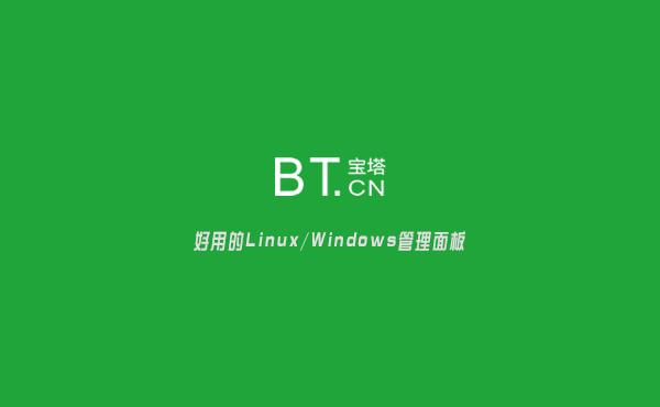 BT宝塔FTP连接不上用不了的解决办法,BT宝塔FTP设置