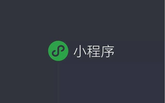 WordPress生成小程序,支持百毒、微信、支付宝、头条、QQ
