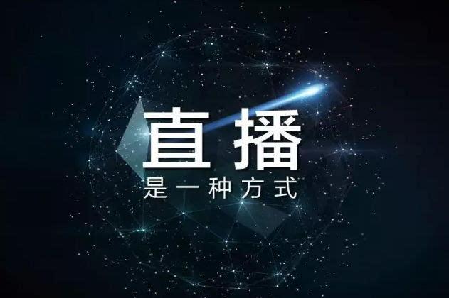 视频直播丨视频秀场_美女主播_福利视频_视频聊天