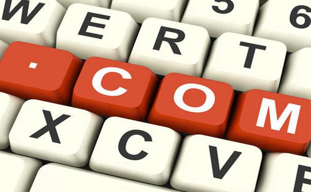 域名注册丨极品域名购买,域名交易前你还有这些选择