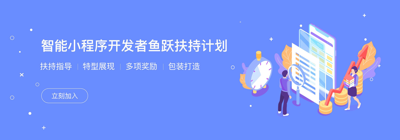 网络大事件丨今日头条继上线搜索以后,近日又上线站长平台