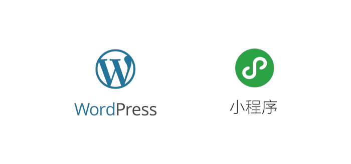 WordPress生成微信、百度等五个版本小程序,我选微慕小程序