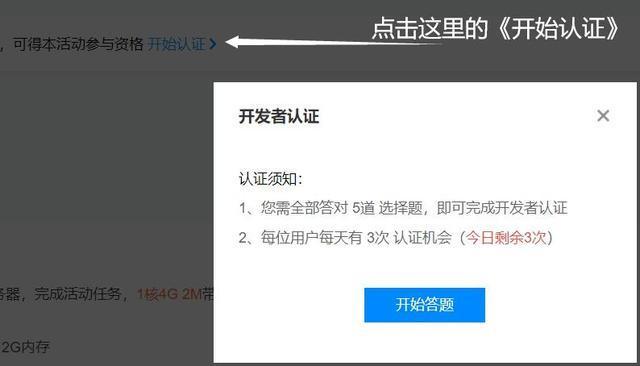 腾讯云1核2G1M云服务器三年268元,1核4G2M三年398元