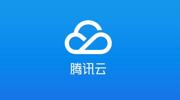 腾讯云服务器丨2核4G5M50G100%CPU性能服务器1年488元插图