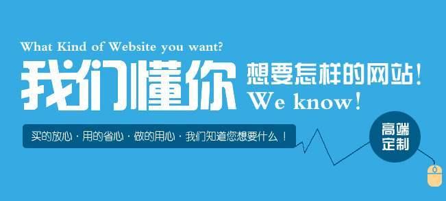 网站建设丨企业网站建设_企业网站官网搭建_企业建站
