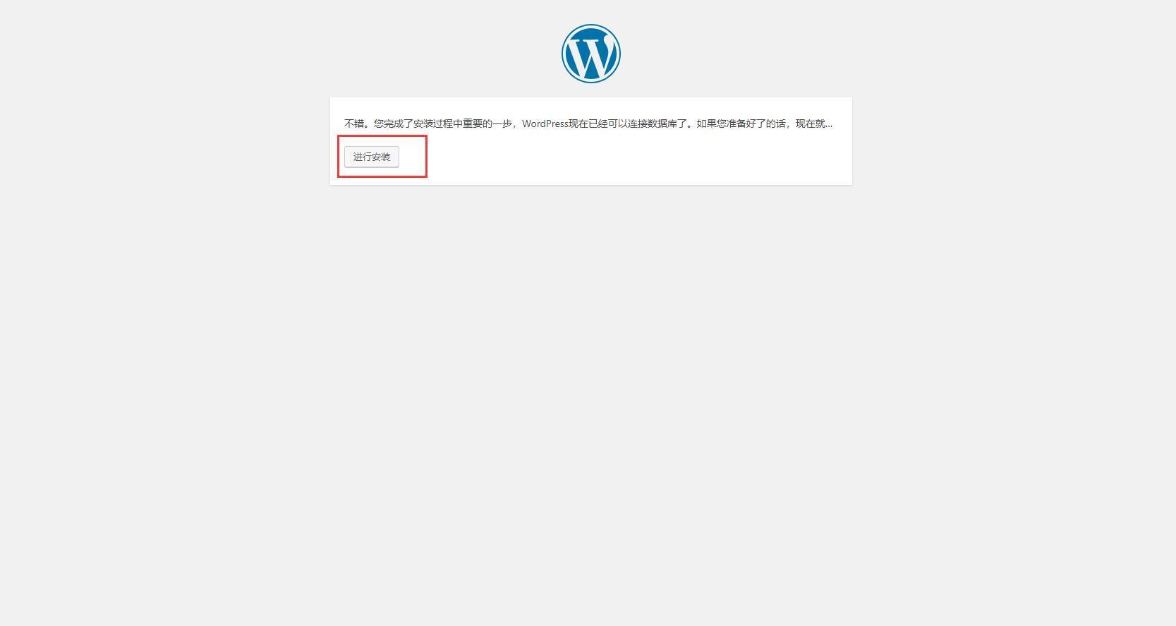 建站教程丨网站服务器应该选择Windows系统还是Linux系统插图15