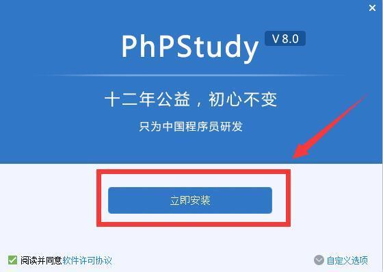 建站教程丨网站服务器应该选择Windows系统还是Linux系统插图31