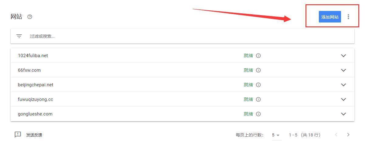广告赚钱丨YouTube获利申请难,搭建网站挂AdSense吧