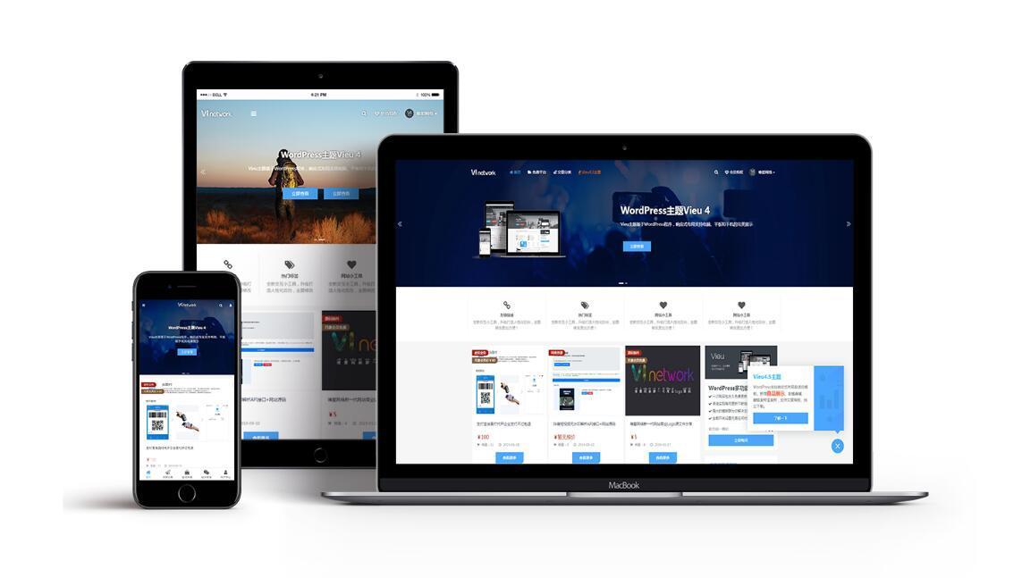 怎么创建自己的网站,如何自己创建网站?自己创建个网站