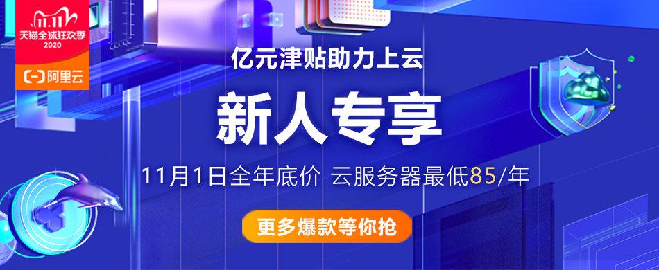 云服务器品牌丨十大云服务器品牌排行榜