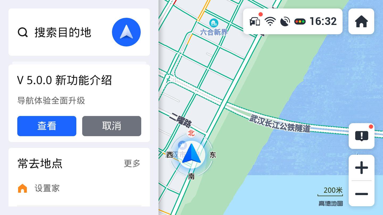地图DiTu丨MAP地图推荐,电子地图导航软件