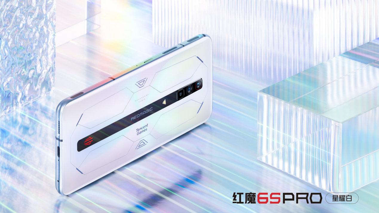 红魔6S Pro 系列正式发布:还等 iPhone 13 香?