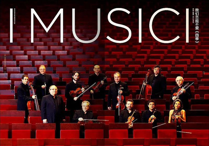 什么是古典音乐?3