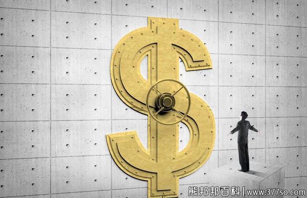 什么是市场经济?3