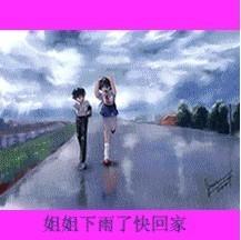 qq雨后小故事2全集