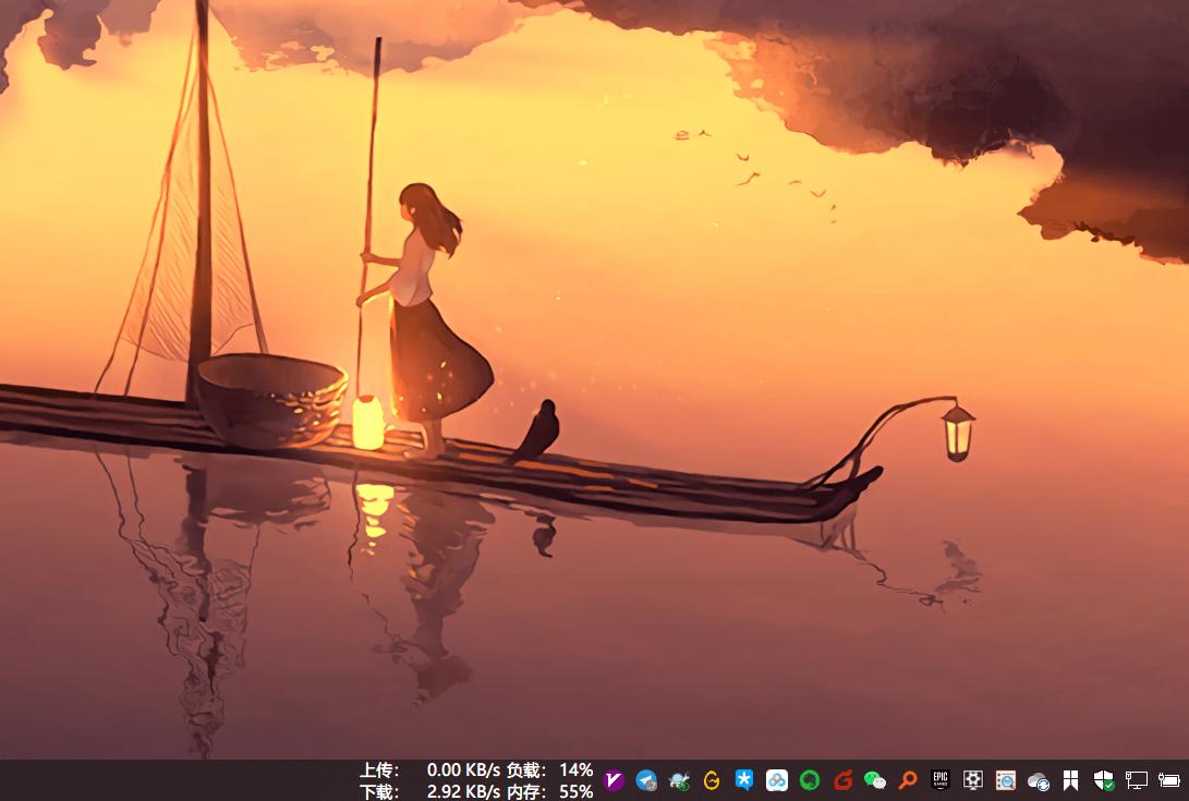 Github:和「Windows 10」完美结合的网速/硬件监控软件 Traffic Monitor