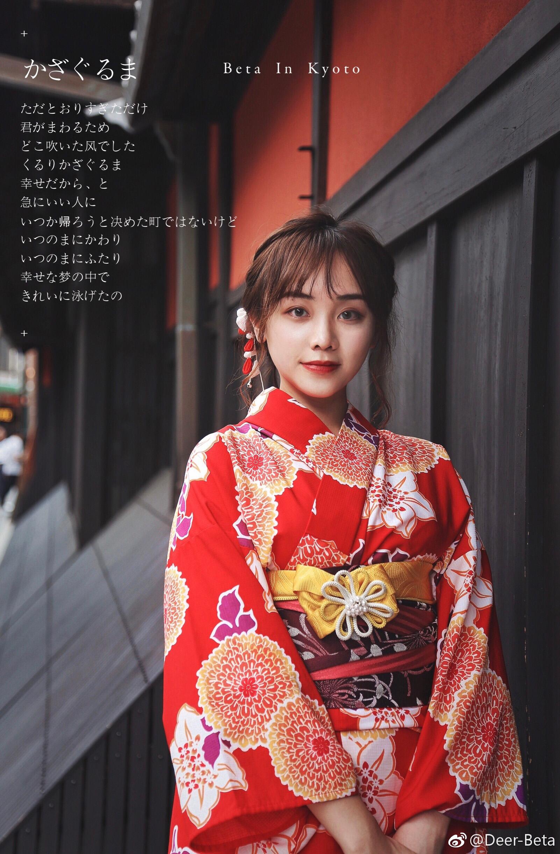 雨后京都の女孩