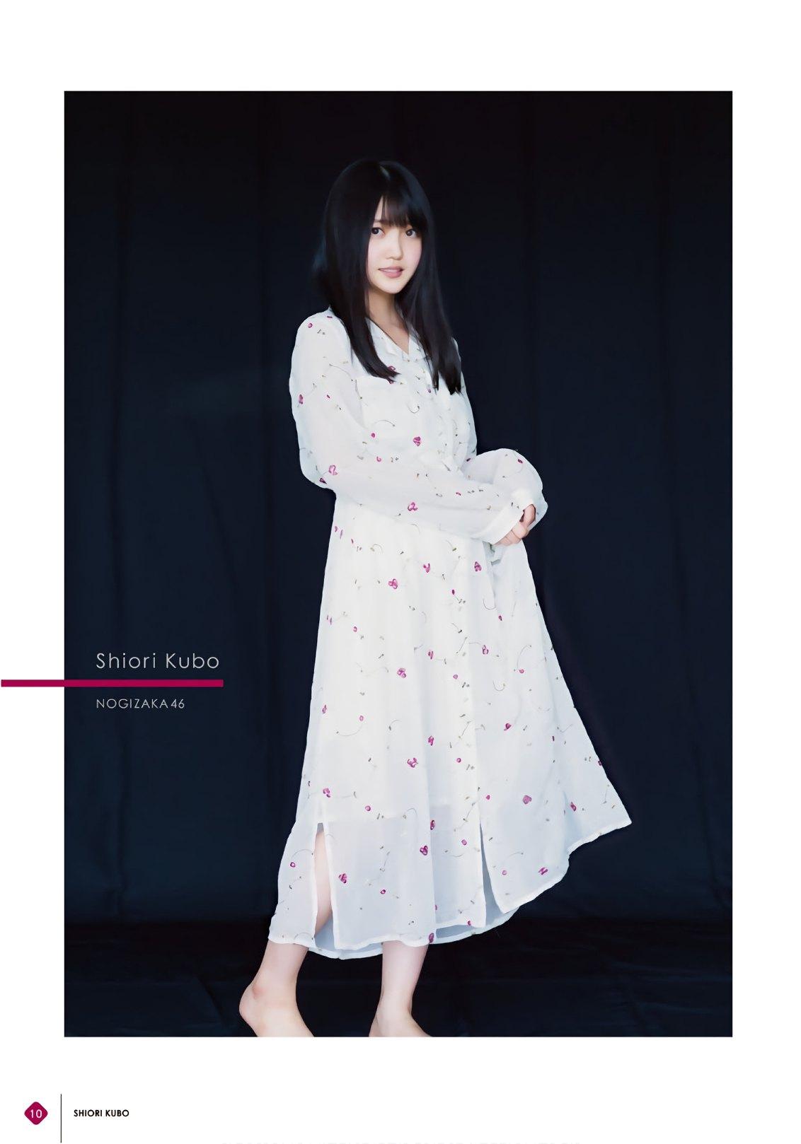 [Shonen Magazine] 2018年49号 久保史緒里插图8