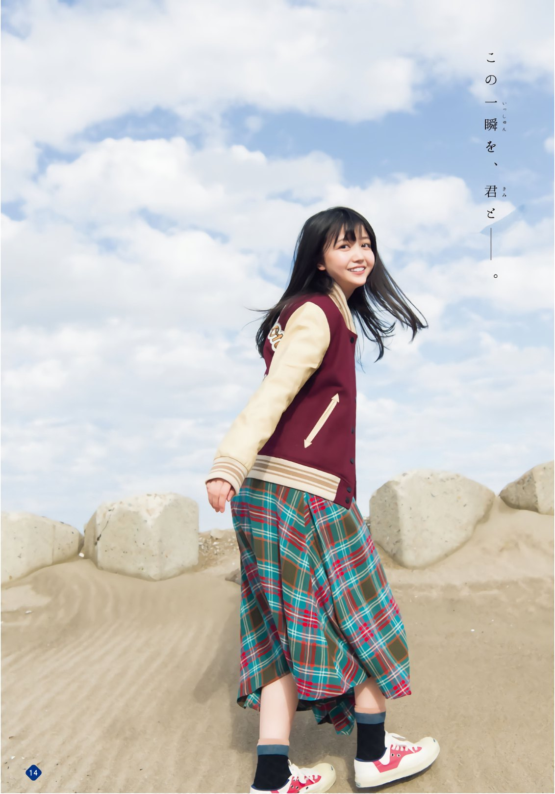 [Shonen Magazine] 2018年49号 久保史緒里插图13