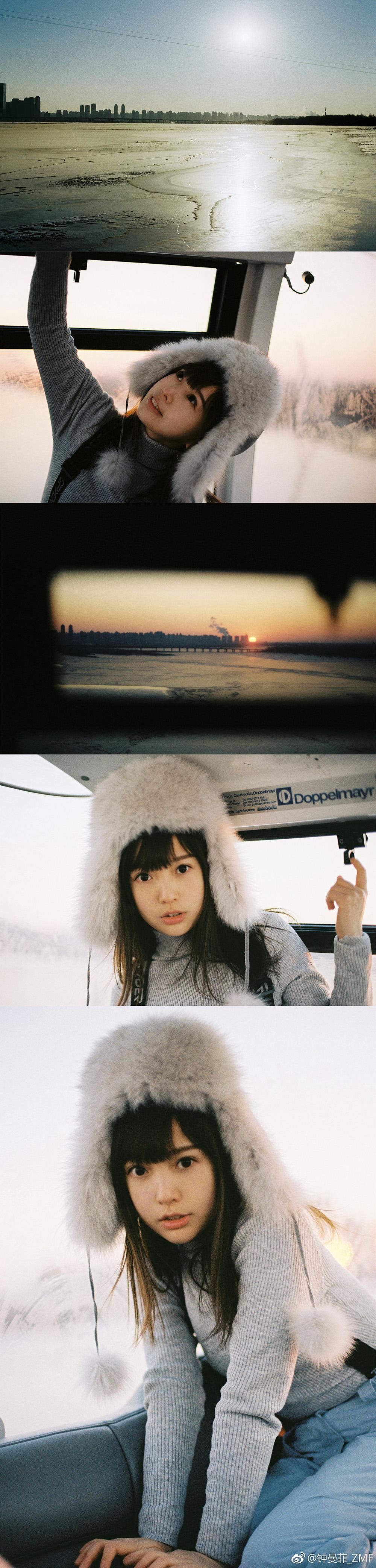 零下二十度的松花江插图9
