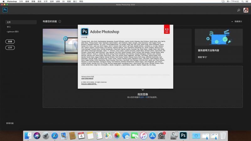 Adobe Photoshop 2020绿色版免费下载