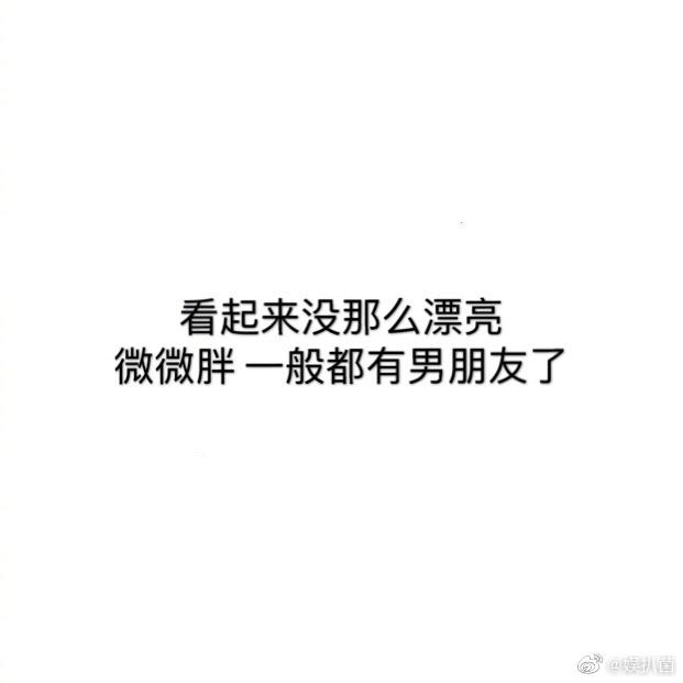 情感语录-歪果仁发自内心的疑惑