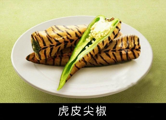 让歪果人久久不能忘怀的中国美食 第2张