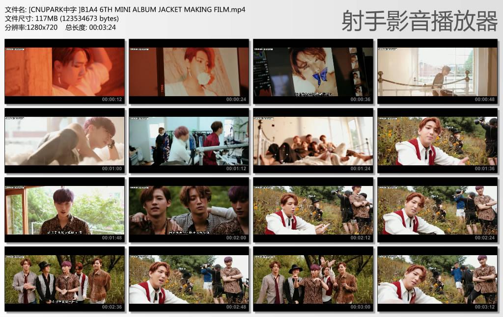 B1A4 6TH MINI ALBUM JACKET MAKING FILM 中字