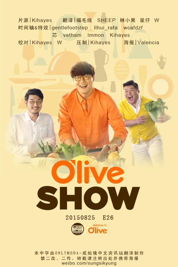 150825 Olive Show2015 E26 中字