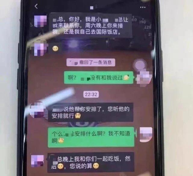 """""""东航员工不雅聊天记录"""",东航辟谣:消息不实"""
